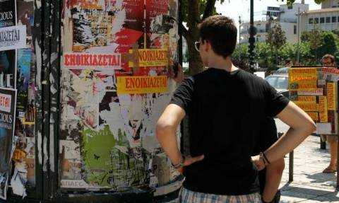 Έρευνα Cnn Greece: Ψάχνετε για φοιτητικό σπίτι; Δείτε τι πρέπει να προσέξετε