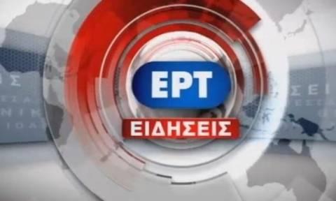 Ποιος θα παρουσιάσει το κεντρικό δελτίο ειδήσεων της ΕΡΤ;