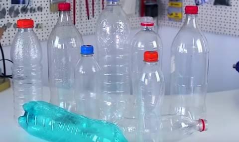 Ακόμα πετάτε τα πλαστικά μπουκάλια; Δείτε τι απίθανα πράγματα μπορείτε να φτιάξετε με αυτά (video)
