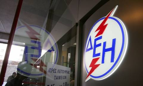 ΔΕΗ: Οφειλές ύψους 1 δισ. ευρώ από 350.000 πελάτες