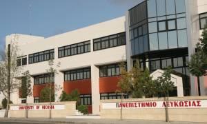 Συνεργασία Πανεπιστημίου Λευκωσίας και Κέντρου Ευρωπαϊκού Συνταγματικού Δικαίου