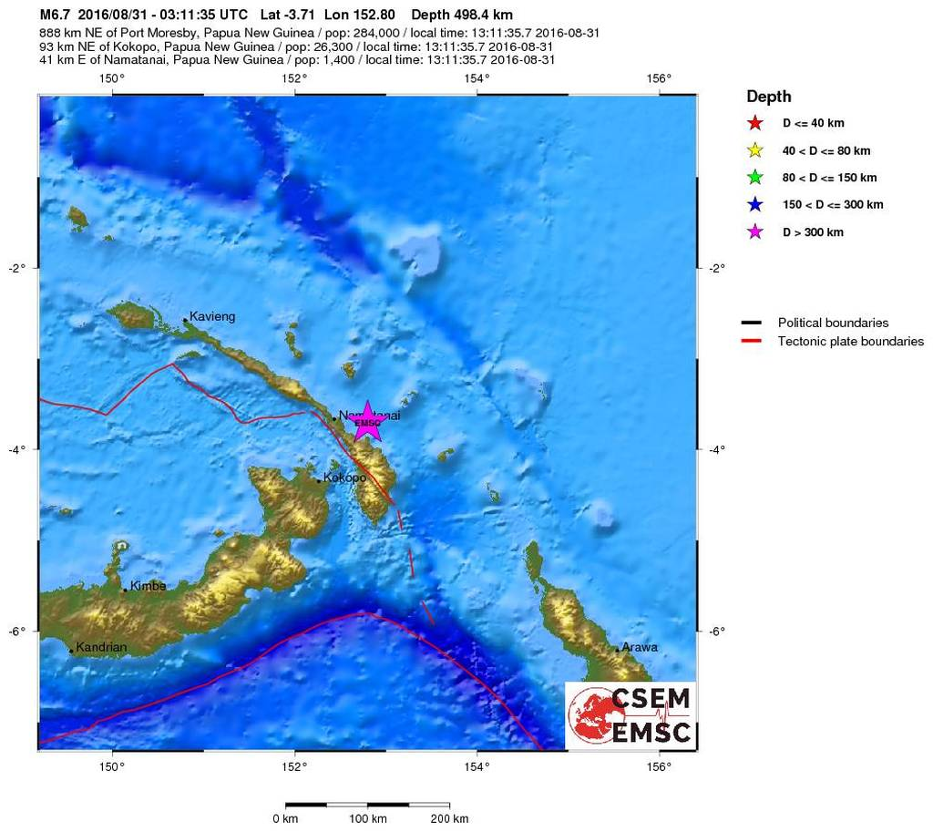 Αυστραλία: Ισχυρός σεισμός 6,8 βαθμών Ρίχτερ συγκλόνισε την Παπούα Νέα Γουινέα