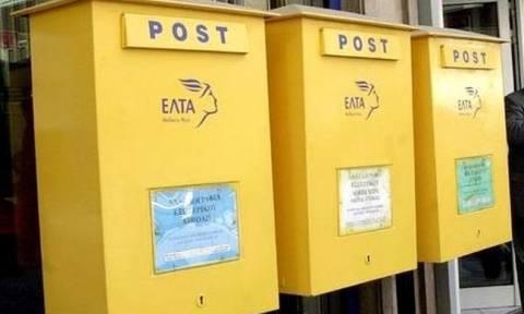 Τα ΕΛΤΑ επεκτείνονται σε νέες υπηρεσίες