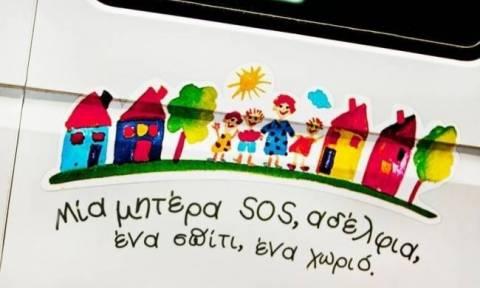Αριστερή ντροπή: 92.000 ευρώ ΕΝΦΙΑ στα Παιδικά Χωριά SOS