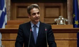 Μητσοτάκης: Θα επαναφέρουμε και θα ενισχύσουμε τα Συμβούλια ΑΕΙ