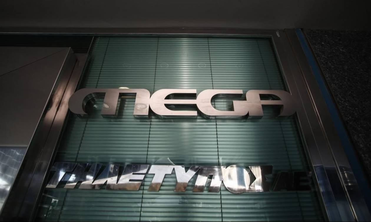 Τηλεοπτικές άδειες: Κλείνει το Mega - Ποιο ήταν το ιστορικό κανάλι της Μεσογείων