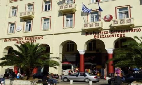 Υπόμνημα για την ανάταξη της οικονομίας, στον Τσίπρα από το ΒΕΘ