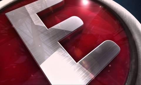Τηλεοπτικές άδειες: «Αυλαία» για το Ε TV - Ποιο ήταν το νεώτερο κανάλι της ιδιωτικής τηλεόρασης