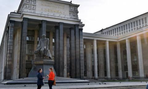 Συναγερμός στη Μόσχα: Εκκενώθηκε η Κρατική Βιβλιοθήκη έπειτα από απειλή για βόμβα