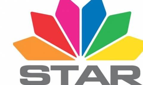 Η επίσημη ανακοίνωση του Star για το μέλλον του σταθμού