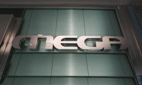 Τηλεοπτικές άδειες: Αυτά είναι τα νέα σποτ του Mega για το «μαύρο» στα κανάλια