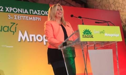 Γεννηματά: Ας αναρωτηθούμε πώς θα ήταν η Ελλάδα χωρίς ΠΑΣΟΚ