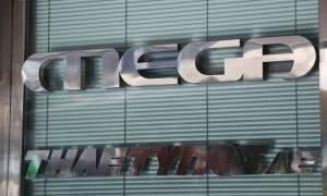 Τηλεοπτικές άδειες: Υπάρχει σοβαρό πρόβλημα επιβίωσής μας, λένε οι εργαζόμενοι του Mega