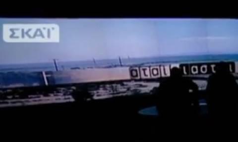 Επεσε... μαύρο στον ΣΚΑΪ την ώρα εκπομπής! Τι ακριβώς συνέβη (video)