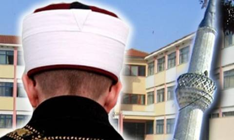 Θράκη: Τοποθετούνται 123 ιεροδιδάσκαλοι στα μειονοτικά σχολεία