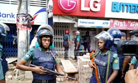 Συναγερμός στο Μπαγκλαντές: Πληροφορίες για κινήσεις τρομοκρατών σε εμπορικό κτήριο στην Ντάκα (Vid)