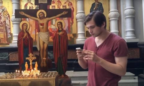 Ρωσία: Γνωστός YouTuber συνελήφθη επειδή έπαιζε Pokemon Go σε εκκλησία (Vid)