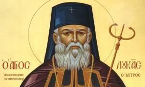 Σύγχρονο θαύμα του Αγίου Λουκά του ιατρού