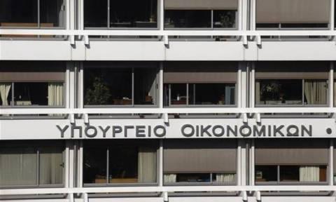 Διαψεύδει το ΥΠΟΙΚ ότι «κλείδωσε» η θέση του προέδρου στο Ταμείο Αποκρατικοποιήσεων