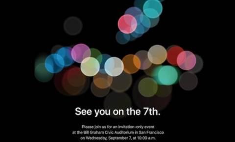 Πώς θα παρακολουθήσετε LIVE την παρουσίαση του iPhone 7