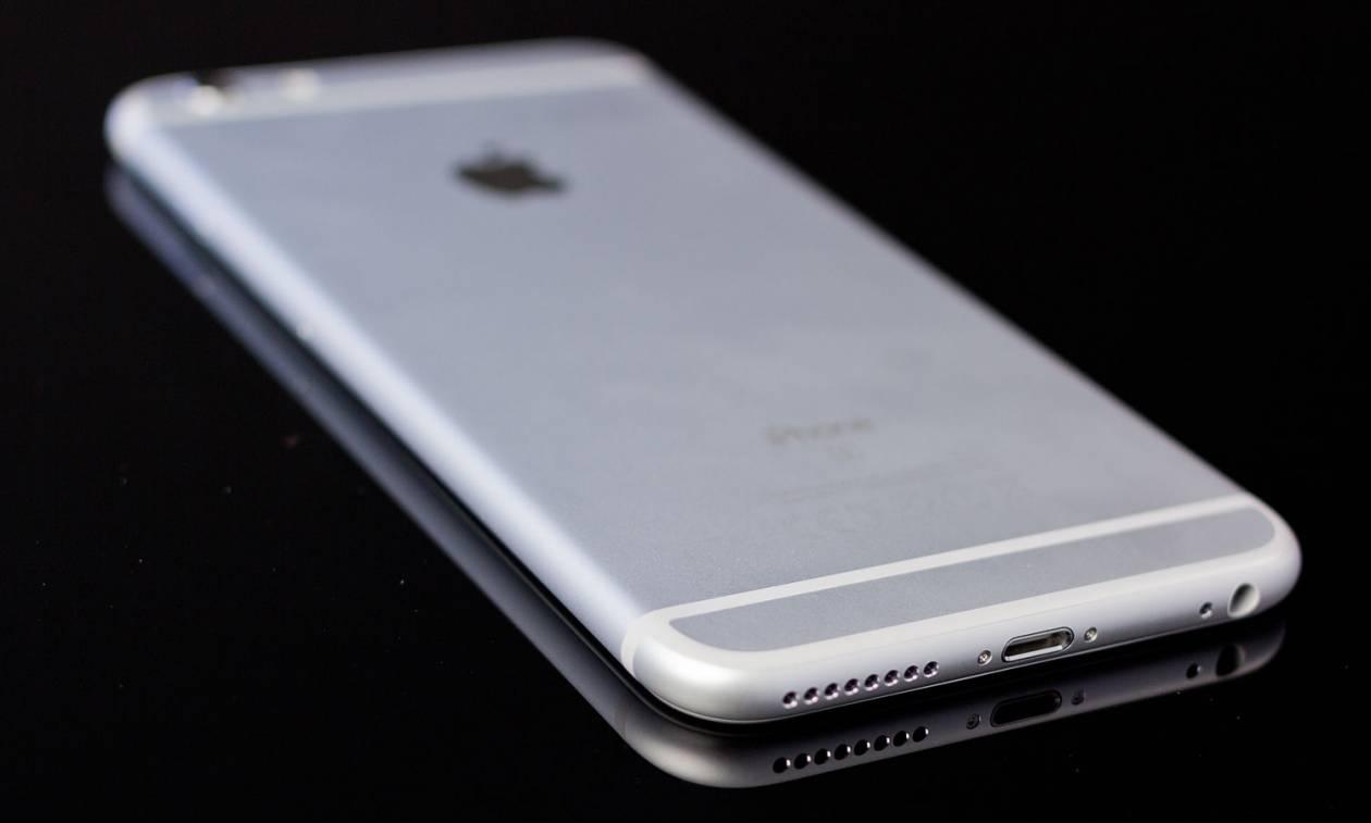 Δείτε LIVE την παρουσίαση του iphone 7