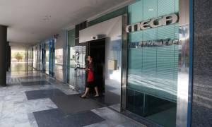 Ραγδαίες εξελίξεις στο MEGA - Σε επίσχεση εργασίας προχωρούν οι εργαζόμενοι