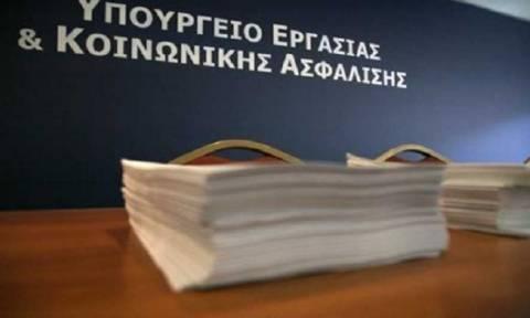 Το σχέδιο για τα χρέη σε Ταμεία