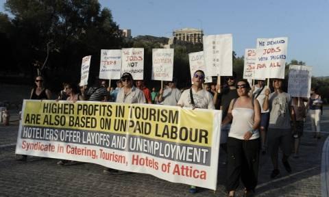 Ledra Athens: Πορεία διαμαρτυρίας προς το Μέγαρο Μαξίμου από τους εργαζόμενους