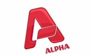 Αποκλειστικό: Δεν δίνουν στον ALPHA το υλικό από τις κάμερες - Δείτε το έγγραφο