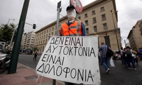 Η οικονομική κρίση «δολοφονεί» τους Έλληνες