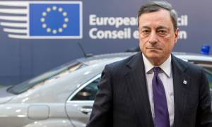 ΕΚΤ: Προβλέπει μικρότερη ανάπτυξη στην Ευρώπη για το 2017-18