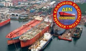 Κυβέρνηση ΣΥΡΙΖΑ: Κυνηγοί καστανάδων και... ιπποκόμοι εφοπλιστών!