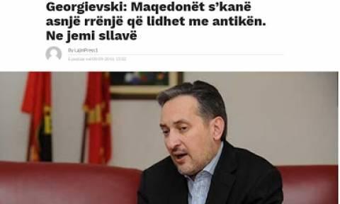 Γκεοργκιέφσκι: Δεν έχουμε κανένα ίχνος σύνδεσης με τους αρχαίους Μακεδόνες, είμαστε Σλάβοι...