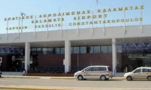 Επαναλειτουργεί το αεροδρόμιο της Καλαμάτας