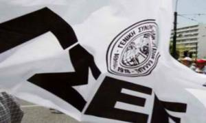 Κάλεσμα της ΓΣΕΕ για μαζική συμμετοχή στο συλλαλητήριο του Σαββάτου (10/9)