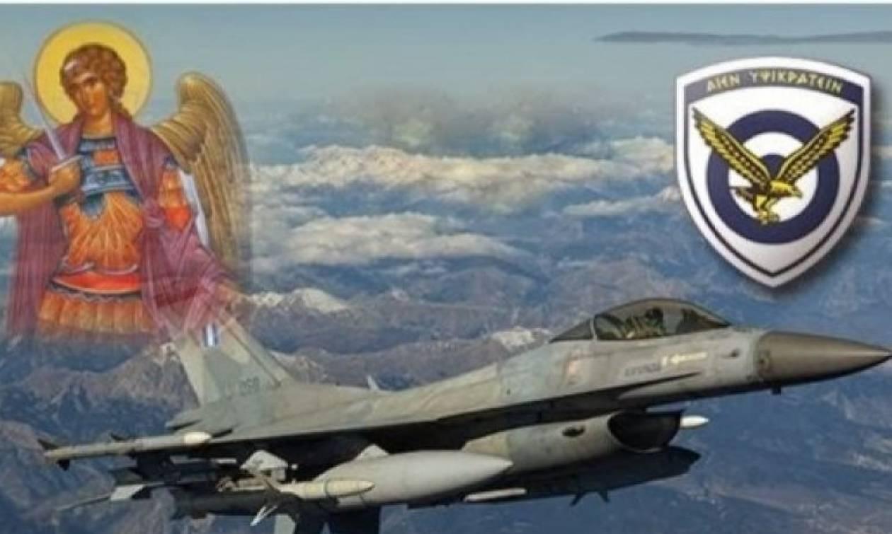 Συγκλονιστική μαρτυρία πιλότου της Πολεμικής Αεροπορίας