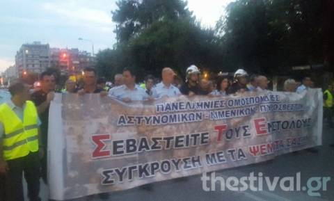 Θεσσαλονίκη: Πορεία διαμαρτυρίας ενστόλων ενόψει ΔΕΘ (vid)
