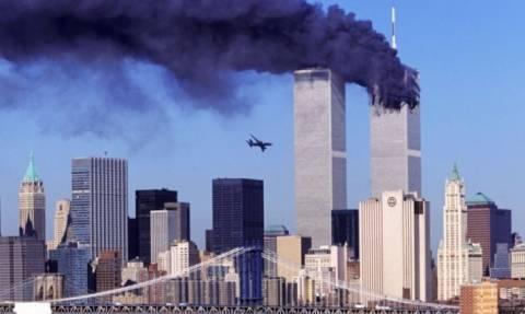 ΗΠΑ: Νόμος επιτρέπει στα θύματα της 11ης Σεπτεμβρίου να ζητήσουν αποζημίωση από τη Σ.Αραβία