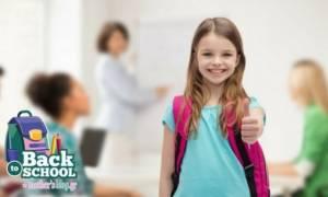 Το παιδί μου ξεκινάει το σχολείο. Τι να προσέξω;