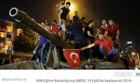 Τουρκία: Μάθημα στα σχολεία για την απόπειρα πραξικοπήματος της 15ης Ιουλίου