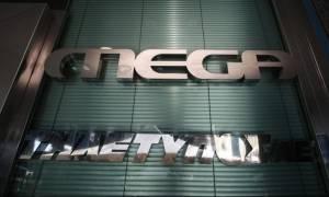 Συγκινεί ο αποχαιρετισμός οπερατέρ του MEGA