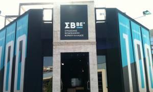 ΔΕΘ: Επενδύσεις 900 εκατ. ευρώ των βιομηχανιών Β. Ελλάδος