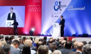 Ομιλία Τσίπρα ΔΕΘ: Υψηλοί ρυθμοί ανάπτυξης... παίζοντας «κουτσό»