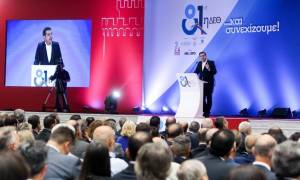 ΔΕΘ 2016: Όλη η ομιλία και τα ψέματα του Αλέξη Τσίπρα
