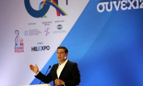 Τσίπρας στη ΔΕΘ: Τέλος σε κάθε συζήτηση για πρόσθετα οικονομικά μέτρα