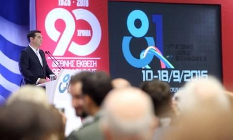Ομιλία Τσίπρα ΔΕΘ: Ακατάσχετος λογαριασμός για πληρωμή προμηθευτών, μισθοδοσίας και εισφορών