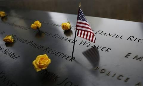 11η Σεπτεμβρίου 2001: Βίντεο από τις εκδηλώσεις μνήμης για τα 15 χρόνια από τις επιθέσεις (Vid)