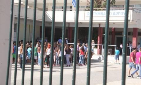Ανοίγουν τα σχολεία: Οι οδηγίες του ΚΕΠΚΑ για τη νέα σχολική χρονιά