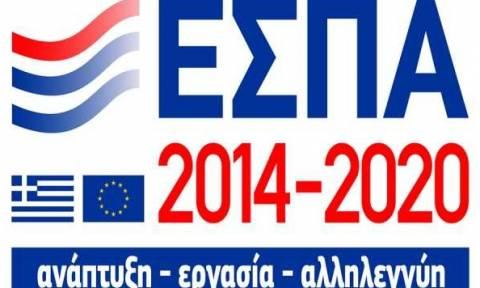 ΕΣΠΑ 2014-2020: Νέα ενημερωτικά έντυπα για τα προγράμματα και τις χρηματοδοτήσεις του