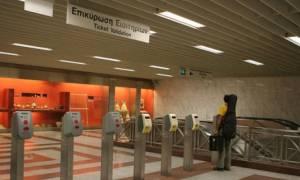 Ξεχάστε όσα ξέρατε για το Μετρό - Αλλάζουν όλα στα εισιτήρια...